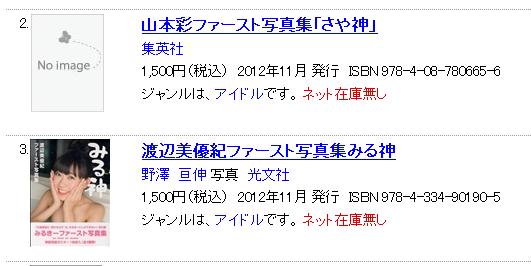 BB_No-0003