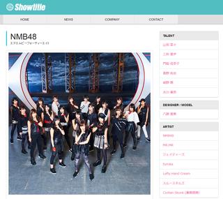 NMB48が京楽吉本の公式サイトから消えるhttp://shiba.2ch.net/test/read.cgi/akb/1483021581/