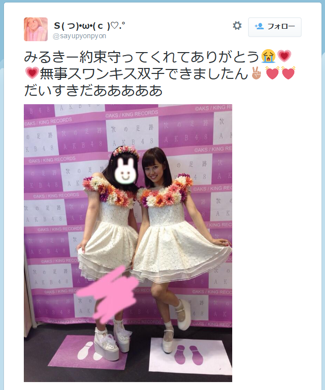 NMB48渡辺美優紀の握手会の衣装