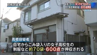 TakahasiKenichiTaihoKakusei11
