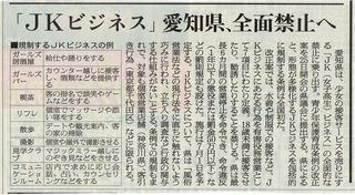 18歳未満のアイドル水着に規制? 長月翠「水着着たかったけど年々どんどん国の規制が厳しくなりますね」 【東京五輪】https://rosie.2ch.net/test/read.cgi/akb/1516000800/