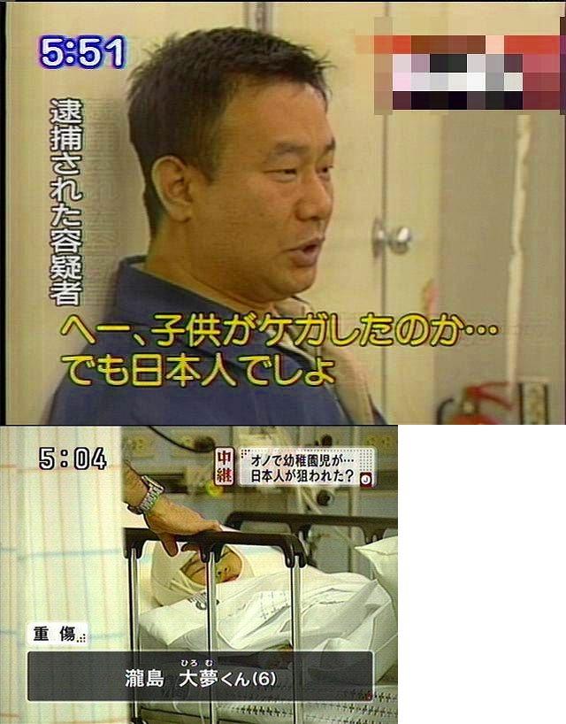 http://livedoor.blogimg.jp/livegems7799/imgs/6/7/67c93fa7.jpg