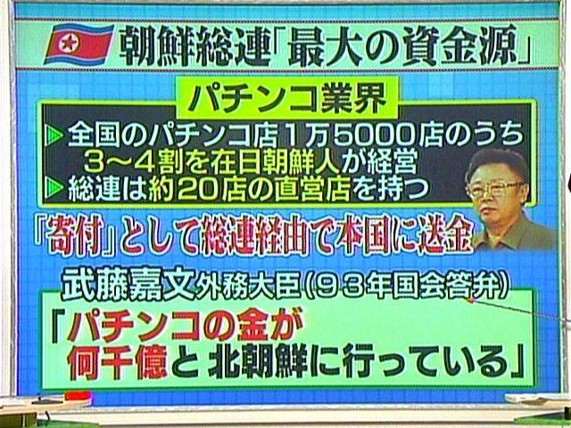 【ナチス風衣装】イスラエル大使館「欅坂46の皆様をホロコーストに関する特別セミナーに招待します」 FBで公式に表明★11 [無断転載禁止]©2ch.net YouTube動画>24本 ->画像>57枚