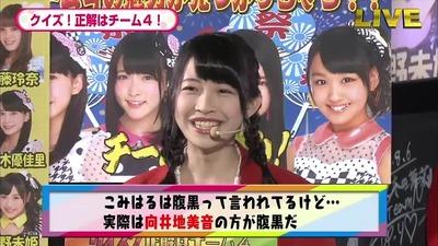 【AKB48新聞】向井地美音は2ちゃんねる好きhttp://shiba.2ch.net/test/read.cgi/akb/1482294575/
