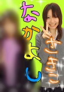 MatsuiSakikoPri01