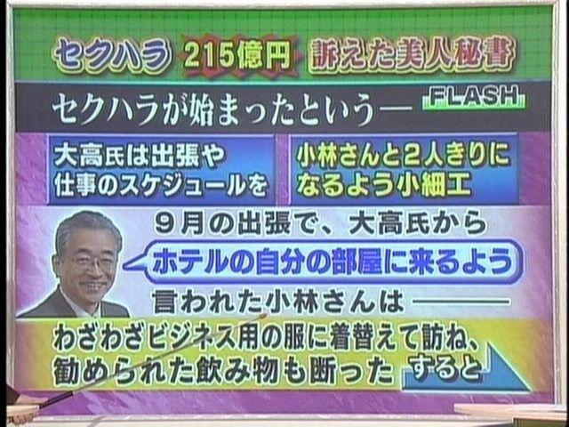 ToyotaSekuhara2015120806