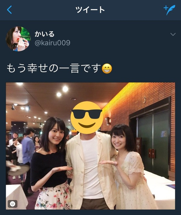 IkutaErikaActor20170731