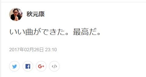乃木坂46新曲「インフルエンサー」http://shiba.2ch.net/test/read.cgi/akb/1488196499/