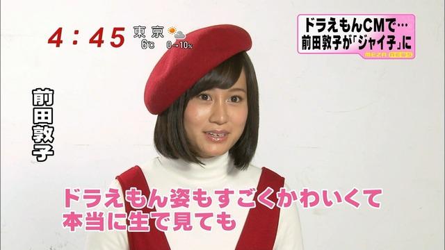 MaedaJaiko201201254E0