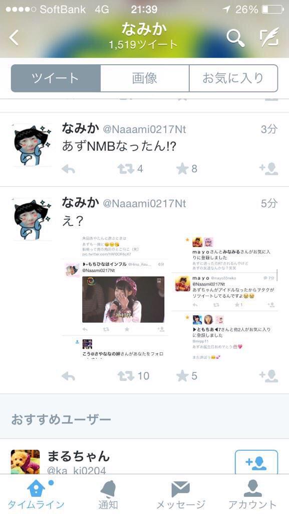 【NMB】NMBとまなぶくん Part2【かまいたち】YouTube動画>3本 ->画像>113枚