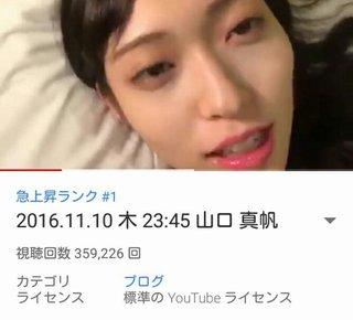 NGT48山口真帆のGoogle検索数ハレンチ動画http://shiba.2ch.net/test/read.cgi/akb/1479125140/