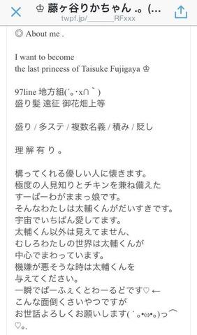 NakaiRikaJani2016012104