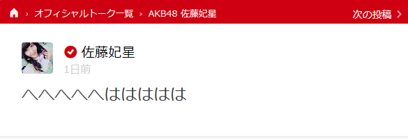 20151109002223