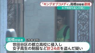TakahasiKenichiTaihoKakusei03