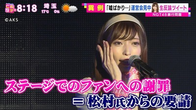 NGT48山口真帆「いやだ」「明日が来て欲しくない」 モバメで心境明かすhttp://rosie.2ch.net/test/read.cgi/akb/1555760922/