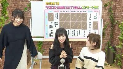 【AKB48】来年1月に中井りか・岡田奈々・横山由依のソロコンサート開催決定! チーム8、U-17、16期、成人選抜コンサートも発表https://rosie.2ch.net/test/read.cgi/akb/1511966131/