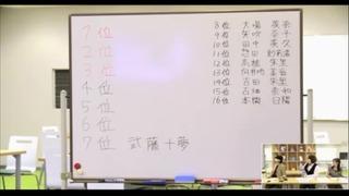 向井地 横山 文春20180616.mp4_20180720_210029.029