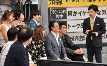 元NMB48山田菜々彼氏ポロリ 【もしかしてズレてる?http://shiba.2ch.net/test/read.cgi/akb/1488795004/