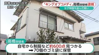 TakahasiKenichiTaihoKakusei04