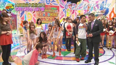 IDO_KikuchiDogeza20110923