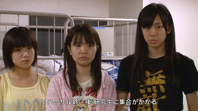 TomonagaSuppin20131008