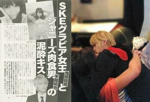 SKE48鬼頭桃菜ジャニ手越祐也
