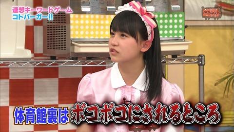 AKB48小嶋真子20140423