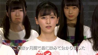 NGT48村雲颯香、卒業発表「グループが変わっていくことは決して簡単ではないと、この数ヶ月間で身に染みて分かりました」