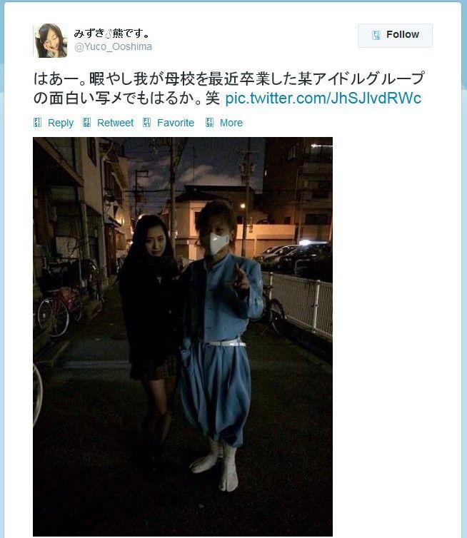 Yuco_Ooshima
