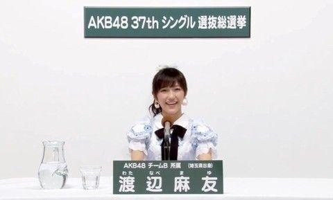 AKB48渡辺麻友