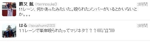 SnapCrab_NoName_2012-3-4_19-31-16_No-00