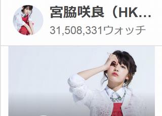 HKT48宮脇咲良http://shiba.2ch.net/test/read.cgi/akb/1480894898/