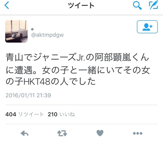 TanakaMikuJaniAran2016011101