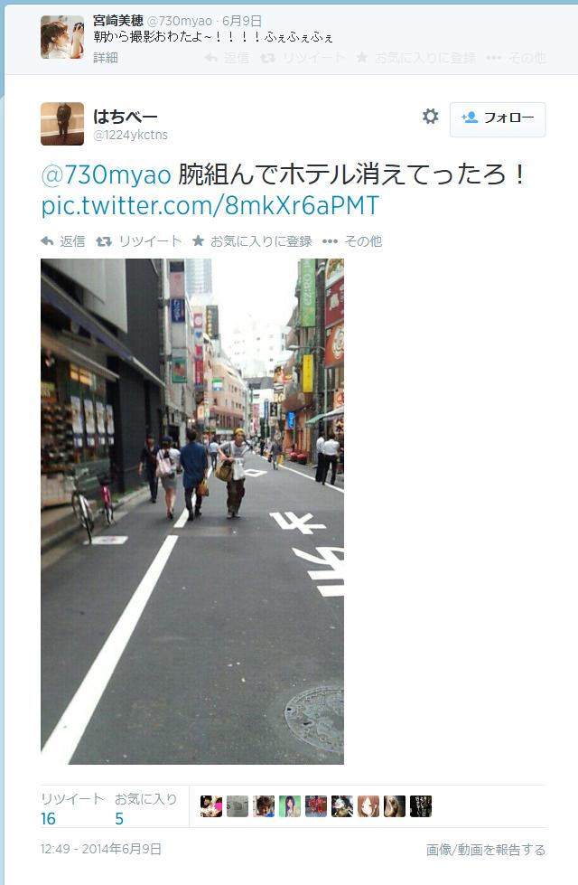 MiyazakiMihoMaison2014061001