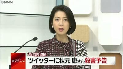 秋元康やAKB48に殺害予告39歳男逮捕 同グループのグッズやCD押収http://hayabusa8.2ch.net/test/read.cgi/mnewsplus/1475035548/