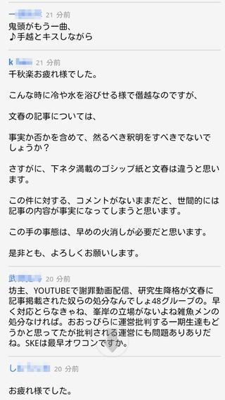 TomoyaGplus2