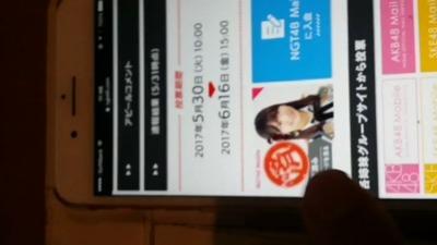 【AKB総選挙】SKE松村香織「(不正投票http://shiba.2ch.net/test/read.cgi/akb/1496284825/