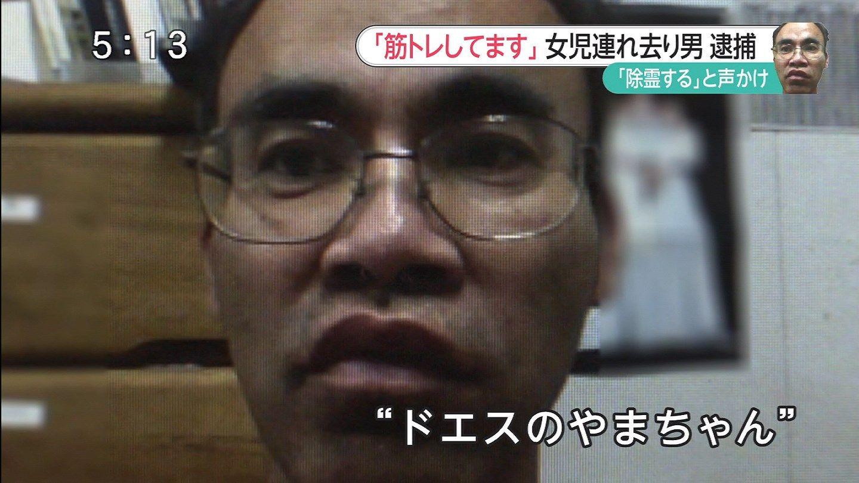 【悲報】 女児誘拐犯はAKBオタクと判明 → マスコミ、モザイクをかけ隠蔽報道wwwwwwwwww