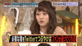 NMB48 三秋里歩 小谷里歩http://hayabusa2.2ch.net/test/read.cgi/liveanb/1474625002/