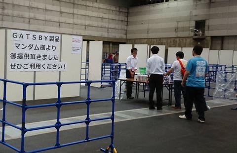 SKE48の握手会場でデオドラント商品が提供されるww 【ヲタ体臭問題】http://rosie.2ch.net/test/read.cgi/akb/1503715585/