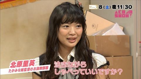 KitaharaRie20141102