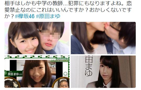 欅坂46原田まゆhttp://peace.2ch.net/test/read.cgi/nogizaka/1446392490/