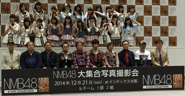NMB48大集合写真撮影会