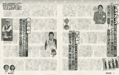 news_718