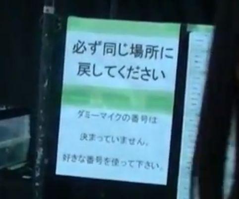 【口パク】ダミーマイク【AKB48リクアワ】