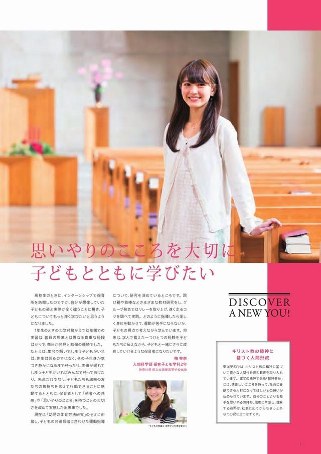 book__7__1000