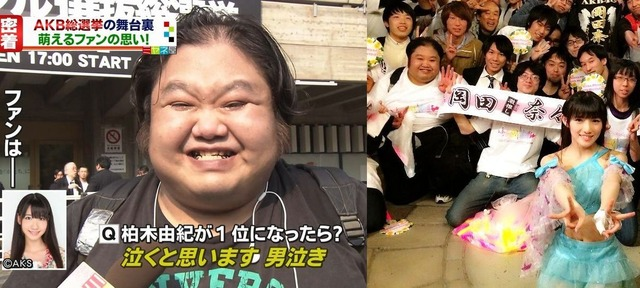 AKB48柏木由紀ヲタ「男泣き」岡田奈々
