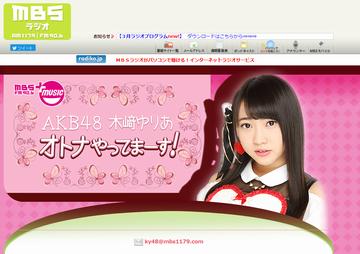 AKB48木﨑ゆりあ総選挙辞退https://shiba.2ch.net/test/read.cgi/akb/1490893120/