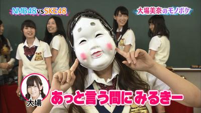 MilkOtafuku2014
