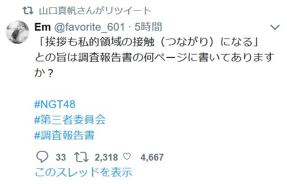 20190322194727